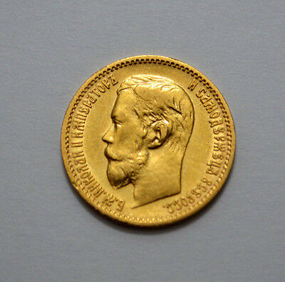 1898 (А.г) Russia 5 Rouble Gold Coin Imperial Russian Nicholas Ii 5 Ruble