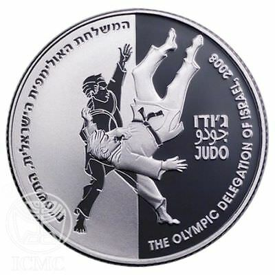 Israel 2007 Judo Silver Proof Coin Commemorative Coins Collectible