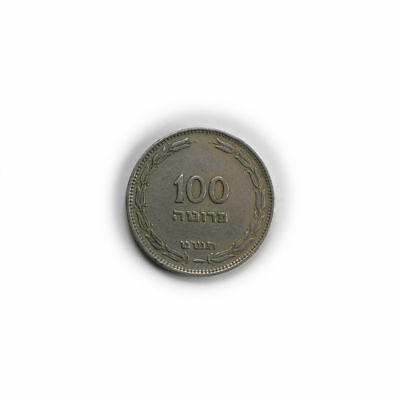 Israel 1949 100 Pruta Circulated Coin Commemorative Coins Collectible