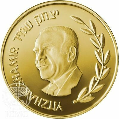Yitzhak Shamir Medal 2013 Gold Medals Collectible Gift Commemorative