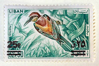 LEBANON STAMP NEW MNH OVERLOAD BIRD Scott 459 88M550