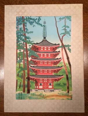 Antique TOMIKICHIRO TOKURIKI Japanese Woodblock Print. Pagoda in the Woods. RARE