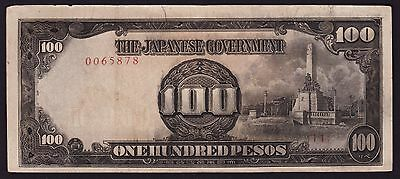 Philipines - Japan occupation WWII Banknote 100 Pesos 1943 P-112a