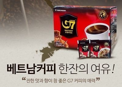 15T x 2packs G7 TNI KING Pure Black Coffee Trung Nguyen Vietnamese Instant_VG