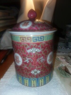 "Vintage Asian Oriental Ceramic Tea Coffee Mug Cup With Lid Collectible 6""t x 4""w"