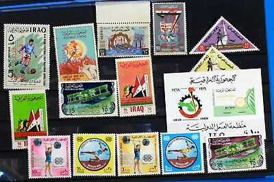 Iraq Iraq 1969 Set Of Stamps Mnh New 88M827