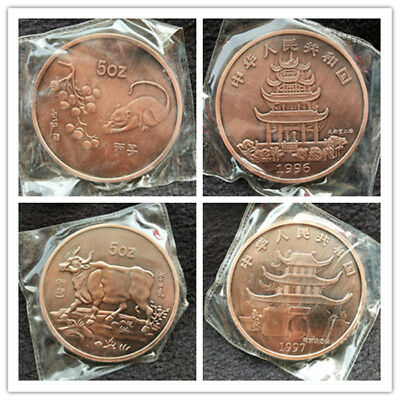 Chinese Rare Collections Twelve Zodiac statue Commemorative coins 12 pieces