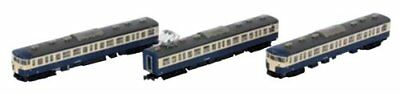 Rokuhan T011-3 Z Scale JR Series 115-1000 Suburban Train Yokosuka Color 3 Cars