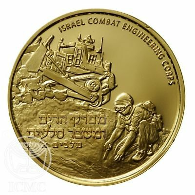 Combat Engineers Medal 2007 Gold Medals Collectible Gift Commemorative