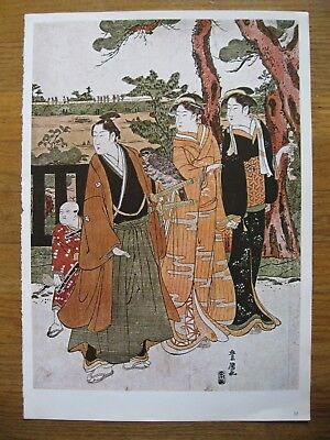 """VTG JAPANESE PRINT TOYOKUNI POSTER~1978 REPRO~DOUBLE SIDED~NOS~16""""x11"""""""