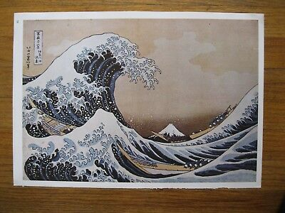 """VTG JAPANESE PRINT HOKUSAI POSTER~1978 REPRO~DOUBLE SIDED~NOS~16""""x11"""""""