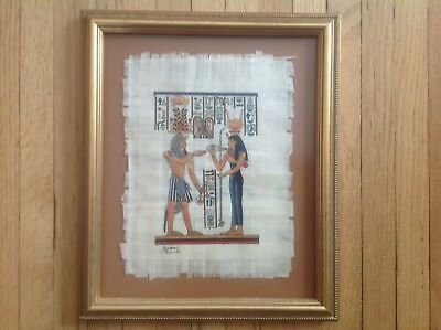Egyptian Papyrus Hand Painted Framed Art Ramses the Great and Isis - signed