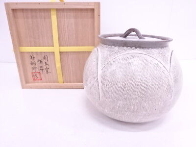 3482776: Japanese Tea Ceremony / Hanamishima Mizusashi Water Jar / Artisan