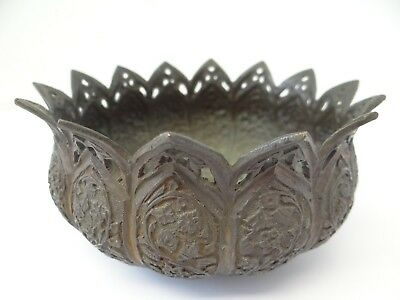 Antique Old Hanging Copper Metal Flower Pot Basket Planter Floral Design