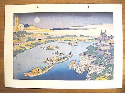 """Vintage Hiroshige Lithograph Print~Japanese~Boats On River~Signed~14""""X10"""""""