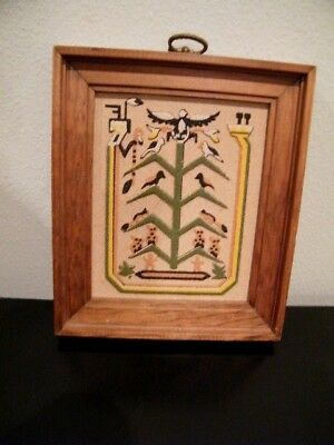 COLLECTIBLE NATIVE AMERICAN TREE OF LIFE FRAMED SAND PAINTING RAINBOW WAY ltd