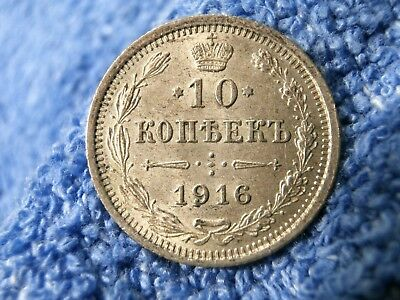Russia: Scarce Silver 10 Kopeks 1916-Bc  About Uncirculated To Uncirculated!