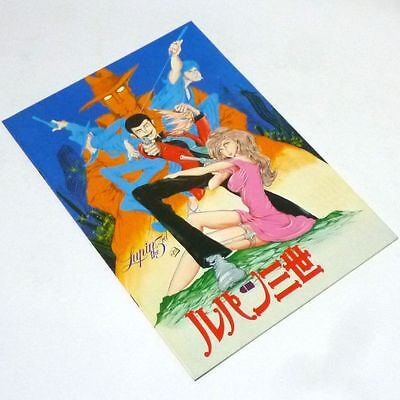 LUPIN III THE MYSTERY OF MAMO Official Souvenir Program Book Anime Third Clones