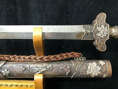 "Collectable Old Chinese Sword""Jian"" Folded Pattern Steel Sharp blade Rare"
