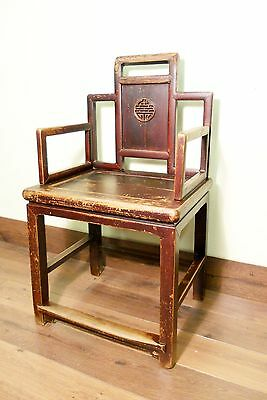 Antique Chinese Screen-Backed Arm Chair (5414), Circa early of 19th century