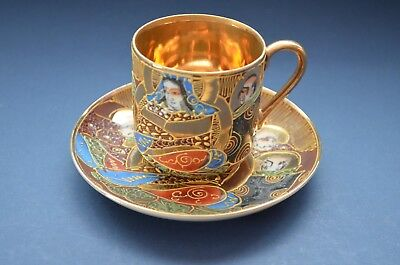 Samurai China ( Cup & saucer ) Gold Lined Cup, Egg Shell Japanese Porcelain