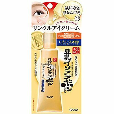 SANA NAMERAKAHONPO Soy Milk Isoflavone Wrinkle Eye Cream 25g JAPAN
