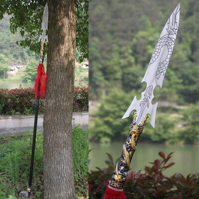 Stainless Steel blade Fiery dragon Overlord Spear pike lance Steel Handle #099