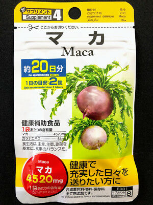 "[DAISO] 20days ""Maca"" Supplement 40tablets F/S fm JAPAN"