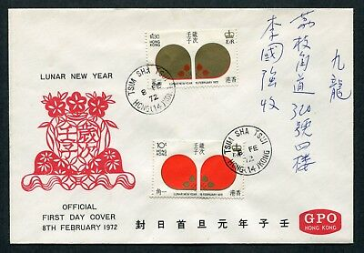1972 China Hong Kong GB QEII Year of  the Rat set Stamps on FDC