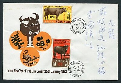 1973 China Hong Kong GB QEII Year of the Cow set Stamps on FDC