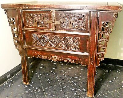 "Antique Chinese ""Butterfly"" Cabinet (2543), Circa 1800-1849"