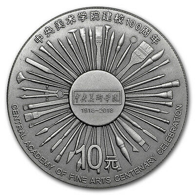 2018 China 30 gm Silver 100th Anniv Central Academy of Fine Arts - SKU#166954
