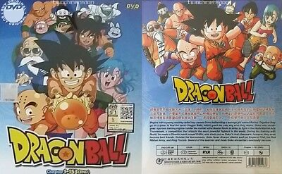 ANIME DVD~Dragon Ball(1-153End)English subtitle&All region FREE SHIPPING+GIFT
