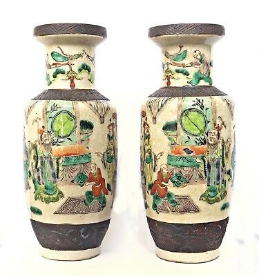 Pair Of Antique Chinese Crackle Glaze Porcelain Mirror Vases, Painted Figures