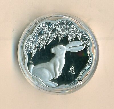 2011 Year of the Rabbit $15 Sterling Silver(Lunar Lotus-Scallop Shaped)(12723)
