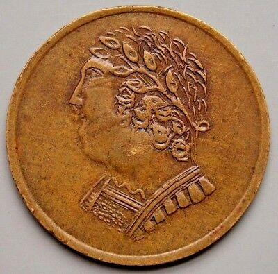 1820 LC-60F1 Lower Canada Canadian Colonial 1/2 Penny Bust & Harp Token