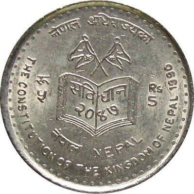 MINT NEPAL CONSTITUTION Rs.5 COMMEMORATIVE COIN 1990 AD KM# 1063 UNC