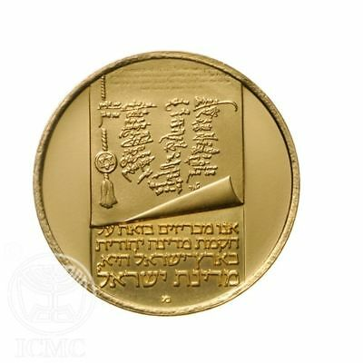 Israel 1973 Declaration of Independence 22 mm Gold Coin Commemorative