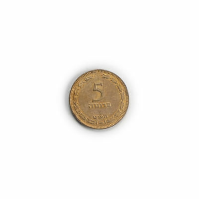 Israel 1949 5 Pruta Circulated Coin Commemorative Coins Collectible