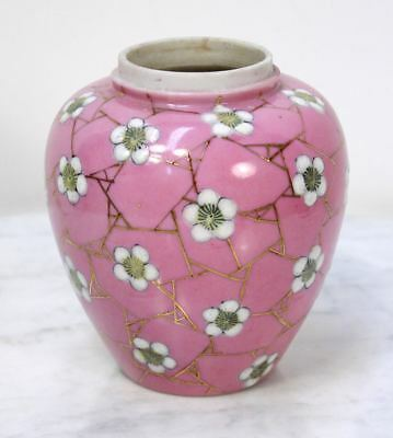 Antique Chinese Cherry Blossom Flower Jar. Pink & Gold Color Vase UNUSUAL