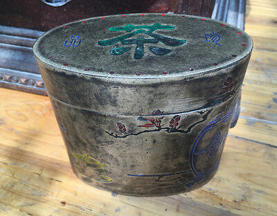 Chinese antique hand carved old copper tea box d02