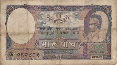 NEPAL 5-MOHRU BANKNOTE 1945 AD KING TRIBHUVAN SHAH PICK# 2a VERY GOOD VG