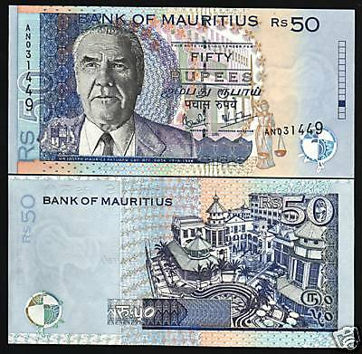 Mauritius 50 Rupees P50 B 2001 Paturau Justice Unc Currency Money Bill Bank Note