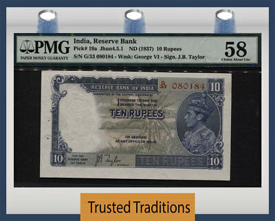 """TT PK 19a ND (1937) INDIA 10 RUPEES """"GEORGE IV"""" PMG 58 CHOICE ABOUT UNCIRCULATED"""