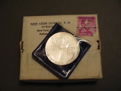 1966 ISRAEL SILVER 5 LIROT UNC - 18th ANNIVERSARY INDEPENDENCE - SILVER COIN