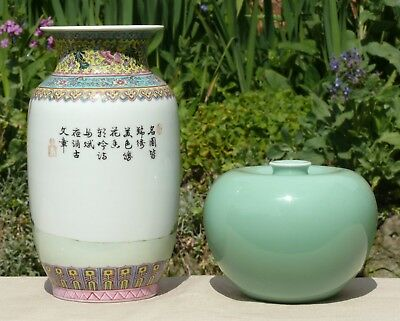 Two Chinese Porcelain Vases, Including Famille Rose & Monochrome, 20th Century