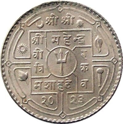Nepal 50-Paisa Copper-Nickel Coin 1966 Ad Km# 778 Extra Fine Xf