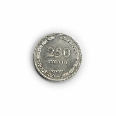 Israel 1949 250 Pruta Circulated Coin Commemorative Coins Collectible