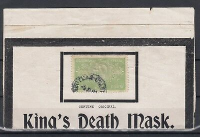 Serbia 1904 King's Death Mask Stamp & Article VFU J599