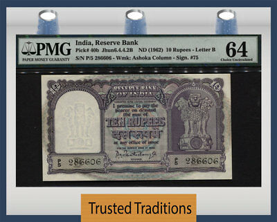 """TT PK 40b 1962 INDIA - RESERVE BANK 10 RUPEES """"DHOW"""" PMG 64 CHOICE UNCIRCULATED!"""